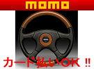 モモオリンピック3