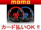 モモコマンド2