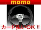 モモコマンド2R