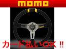 モモドリフト