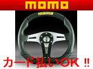 モモトレック