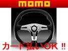 モモトレックR