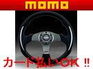 モモレース3000