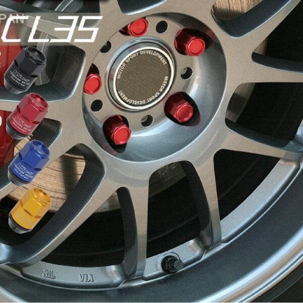タイヤ・ホイール, ロックナット Set20RDC5M12P1.535mm138g CL35-11