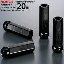【17HEX貫通70mm】20個入り■アンフィニMS-9/マツダ■M12×P1.5■...