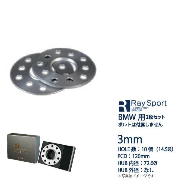 タイヤ・ホイール, ホイールスペーサー BMWZ4E855H12023mmP.C.D.12072 .6mm RHCSBM03-BM