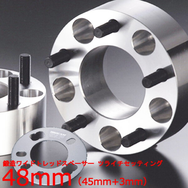 タイヤ・ホイール, ホイールスペーサー 45mm3mm48mmX-TRAILT30PCD 5H-114.3DIGICAM 21SET 484.8cm4.8