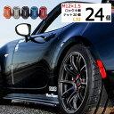 RAYSロックナットセット24個セット■トライトン/三菱■M12×P1.5...