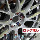 【R40 ICONIX アイコニックス】20個入り■キャミ/トヨタ■M12×P...