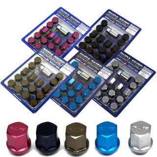 【超軽量】コンパクトタイプ全長25mm/全7色・鍛造アルミホイールナット