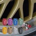【カラーエアバルブキャップ】全8色■WRX STI/スバル■アルミ軽合金製/1pac4個set■1個4g【レデューラレーシング】 VALVE CAP【CKIV】