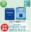 Caoslite600
