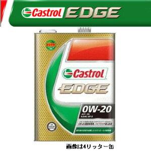 当店オススメ!ハイブリッド車・省燃費車オイル【カストロール】 3リットル缶 エンジンオイル ...
