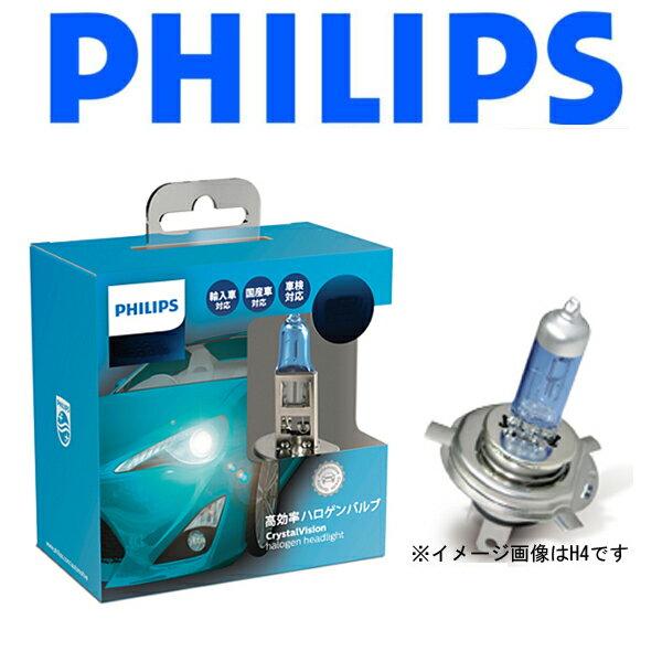 ライト・ランプ, ヘッドライト H24.5KDH,TRH2H4 4300K PHILIPS CrystalVision