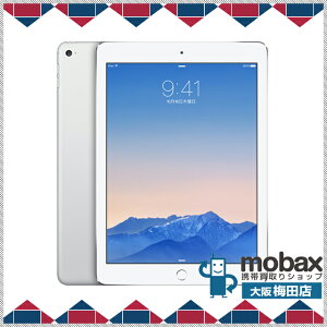 【送料無料 中古美品】au iPad Air 2 Wi-Fi Cellularモデル 128G…