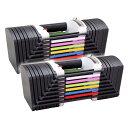 可変式パワーダンベルセット 90ポンド(約41kg)×2 両腕分 調節可変式ブロックダンベル