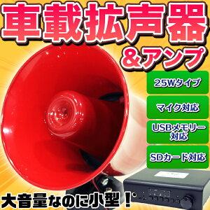 【送料無料】 SDカード対応 車...