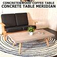 SKANDY COFFEE TABLE 北欧 コンクリート天板 オーク無垢材 (カーサヒルズ ナチュラル 北欧家具 カフェ風 リビング テーブル セメント コンクリ リビング おしゃれな インテリア デザイナーズ家具 一人暮らし 引越し 北欧家具 家具)