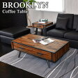 ブルックリンスタイル BROOKLYN センターテーブル リビングテーブル (木製 収納付き 無垢材 天然木 引き出し センター ローテーブル おしゃれ リビング デザイナーズ家具 テーブル ブルックリン ロー コーヒーテーブル リビングローテーブル ロータイプ)