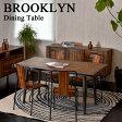 ブルックリンスタイル BROOKLYN ダイニングテーブル(木製 カフェ風 天然木 食卓テーブル 無垢材 ウッドテーブル 4人掛け ヴィンテージ風 ウッドテーブル リビング 150cm 180cm 新生活 ニューヨーク)