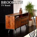ブルックリンスタイル BROOKLYN テレビボード TVボード 150cm幅 (テレビ台 天然木 リビングボード 無垢材 ローボード AVボード リビング収納 ブルックリン tv台 ニューヨーク NY)