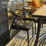 Y's カフェチェア 2脚セット インダストリアルデザイン イス 椅子 サーフ系 西海岸風インテリア カリフォルニアスタイル