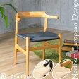 ウェグナー リプロダクト 北欧チェア PP68アームチェア デザイナーズ リプロダクト製品 ジェネリック Yチェア 北欧家具 (カーサヒルズ いす イス 椅子 ダイニングチェア 無垢 おしゃれ 木製 チェアー ひとりがけ 一人用 ダイニング ダイニングチェアー)