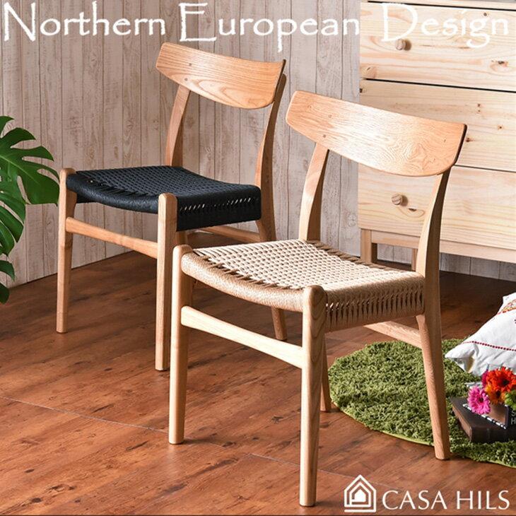 北欧チェア ダイニングチェア リプロダクト製品 ジェネリック Yチェア 北欧家具 (デザイナーズ家具 ダイニングチェアー ダイニング チェアー カフェ デザイナーズチェア ワイチェア リビングチェア パーソナルチェア)