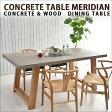 MERIDIAN DINING TABLE コンクリート天板 ダイニングテーブル 160cm180cm セメント オーク無垢材 (casa hils ダイニング テーブル 1800 カーサヒルズ 4人掛け セメント 食卓テーブル コンクリ)