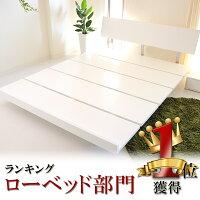 送料無料キングベッドZENローベッド(キングサイズ北欧スタイルベッドフレームベットフレームのみベッド組み立てキングサイズ和モダンローすのこベッドローベットキングサイズ