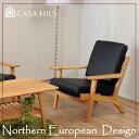 ハンス・J・ウェグナー GE290 イージーチェア アッシュ無垢材 シングルソファ (1人掛け ジェネリック デザイナーズ家具 北欧スタイル Yチェアー カフェ 北欧家具 ワイチェア パーソナルチェア)