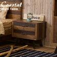 古材 リクレイムド リサイクルウッド ヴィンテージ家具 西海岸 COASTAL ナイトテーブル (木製 リビングテーブル 湘南スタイル ビンテージ家具 天然木 カーサヒルズ テーブル ウッドテーブル サイドテーブル 寝室 デザイナーズ家具 家具)