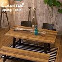 ダイニングテーブル 西海岸スタイル 木製 カフェ風 食卓テーブル サーフ系 西海岸風インテリア カリフォルニアスタイル