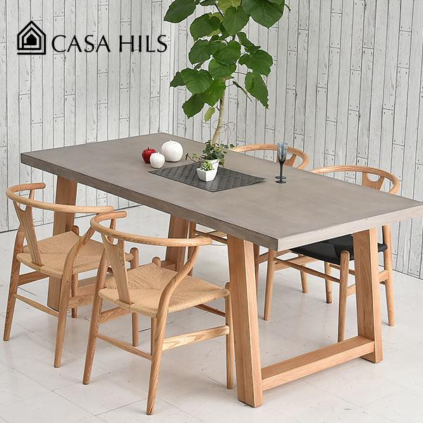ダイニングテーブル MERIDIAN コンクリート天板 160cm180cm セメント オーク無垢材 カーサヒルズ コンクリートテーブル