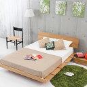ダブルベッド ダブルサイズ ZENローベッド フレームのみ〜各種マットレス付 フロアベッド 北欧 ベッドフレーム 木製ベッド