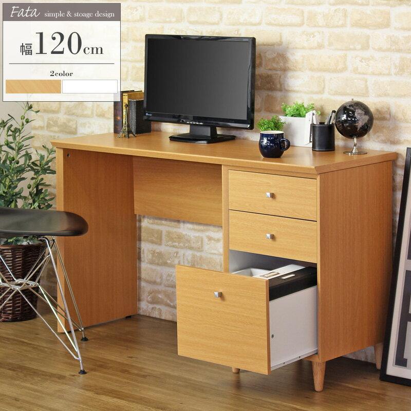https://thumbnail.image.rakuten.co.jp/@0_mall/casa-interior/cabinet/or/iw-290na_00a.jpg