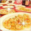 ★【9,680円→40%off 送料無料!!】4~6人前イタリア料理パーティーセットパスタ5種類のうち2種...