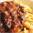 【2~3人前】黒毛和牛の粗挽きとじっくり4時間かけて炒めた香味野菜のボローニャ風パスタ