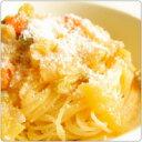 7つの野菜を使った具だくさんミネストローネスープ【4〜6人前(2〜3人前×2)】|野菜をいっぱい食べるスープ 冷凍スープ 冷凍 ピザにあう パスタにあう ほっこりスープ 定番 食べるスープ イタリアンレストラン 手づくり 宅配 通販 簡単 ストック いつでも 美味しい
