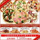 神戸PIZZA