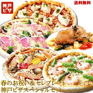 誕生日にみんなで食事をしたい!チーズたっぷりの本格ピザ【予算5,000円】ランキング≪おすすめ10選≫の画像