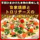 自家製燻豚とトロリチーズのジェノバ風ピザ|自家製燻製豚 フランス産塩 自家栽培バーブ ジェ…