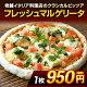 新鮮トマトと生バジルのチーズピザ|神戸ピザ ピザ 冷凍ピザ 冷凍ピッツァ ピザ生地 手作り…