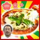 ★【神戸ピザ・人気のシンプル5枚セット】Simpleピザ5枚セット・イタリア料理店の本格レストラ...