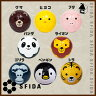 SFIDA【スフィーダ】新FootballZOOシリーズ〈フットサル・サッカー〉BSF_zoo04