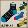 【SALE23%OFF】svolme【スボルメ】ボーダーショートソックス〈セール サッカー フットサル〉151-42322