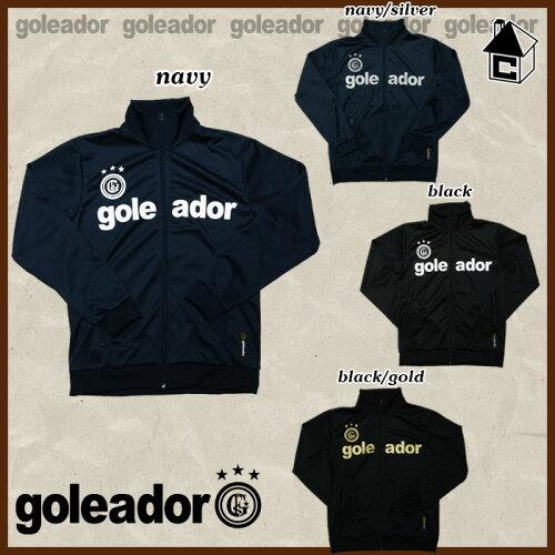 goleadorジャージ ジャケット〈フットサル・サッカー・長袖〉G-443-1
