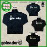 goleador【ゴレアドール】ジャージ ジャケット KIDS/キッズ〈フットサル・サッカー・長袖〉G-443-1K