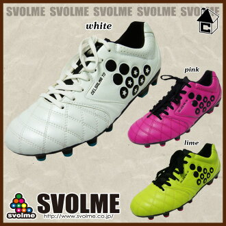 131-80986-2013 Winter novelty subject products: svolme DELSALMA2 TD q football Futsal shoes spike?