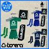 【SALE33%OFF】bonera【ボネーラ】プラクティスセット〈セール サッカー フットサル セット プラシャツ プラパン ジュニア〉BNR-PS2014JR